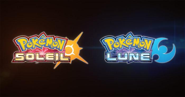 E3 2016: Pokémon Soleil et Lune, des nouvelles sur les prochains jeux de Pokémon!