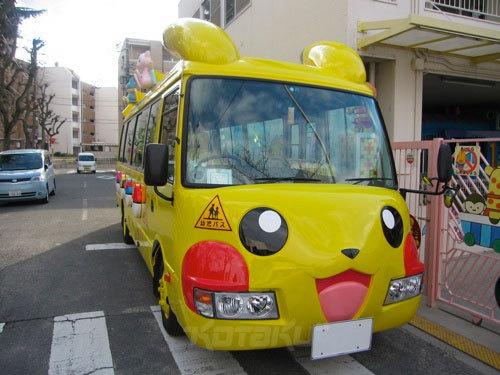 500x_bus1