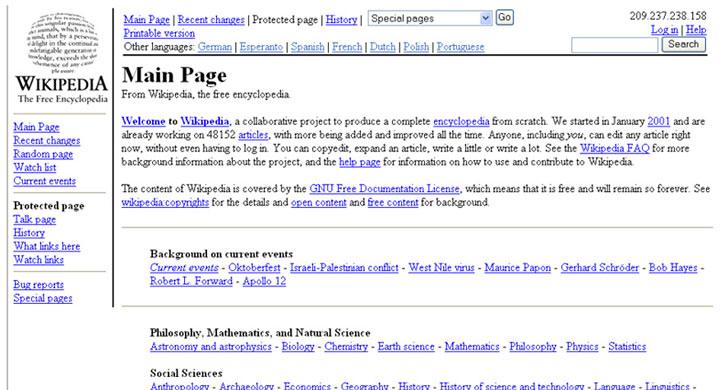 Before-after-design-comparison-of-most-famous-websites-30