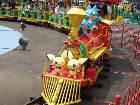 Poképark-Japon