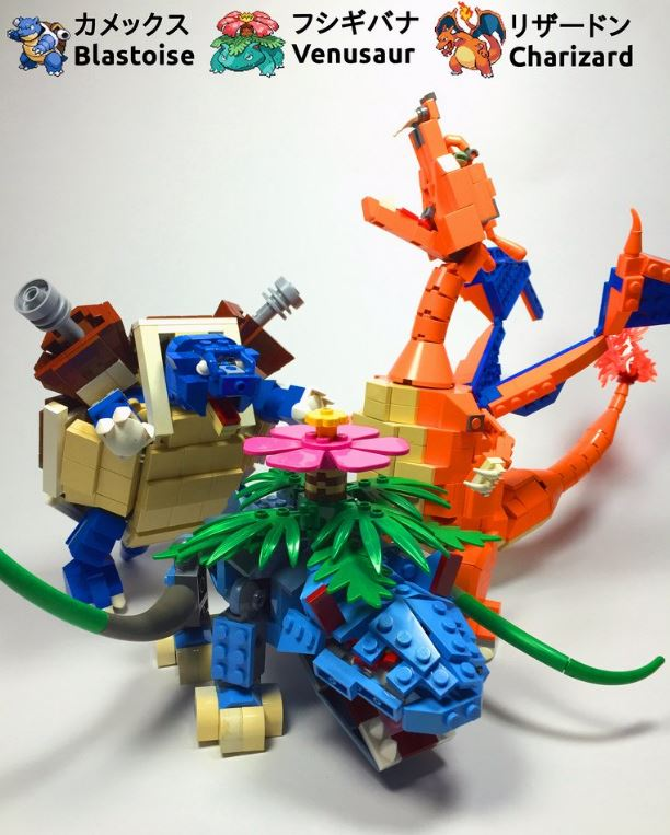 2016-09-28-21_36_47-15-pokemon-lego-builds-so-amazing-you-might-brick-yourself-dorkly-post