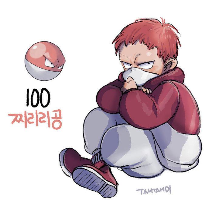 w_100-voltorb-by-tamtamdi-d93yuo0