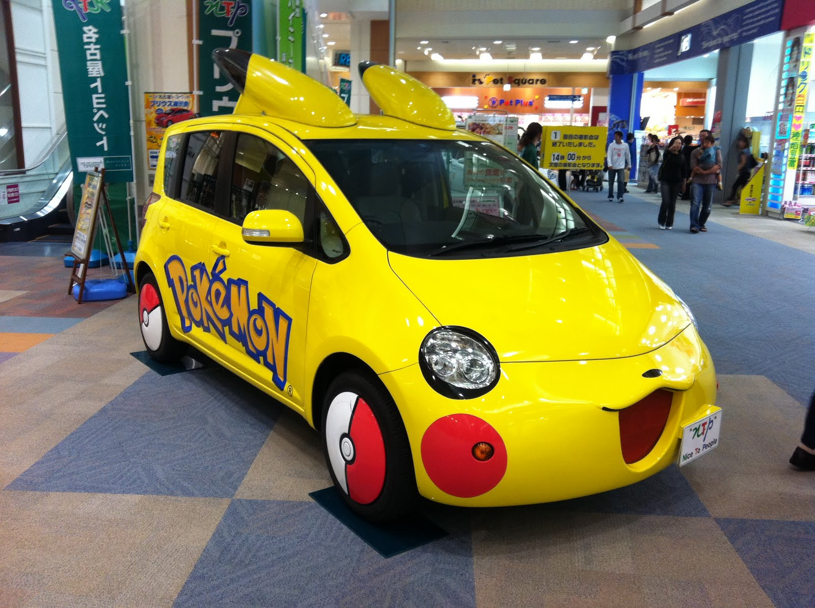 coolest-real-life-video-game-cars_10