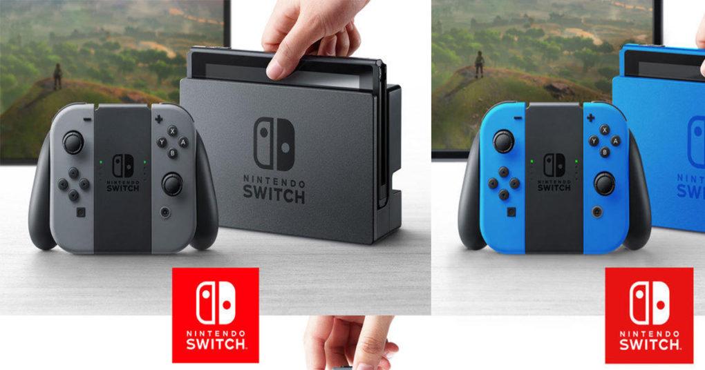 Promotion nintendo switch jeux entre amis, avis nintendo switch jeux a sortir