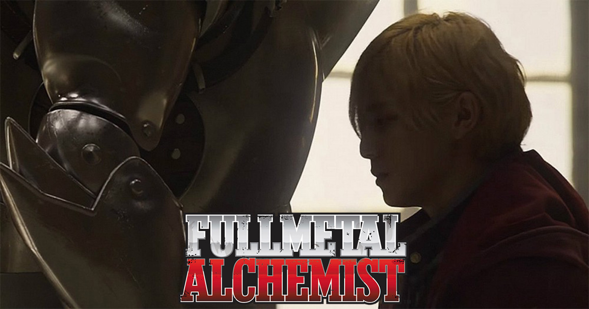 thumb_fullmetal