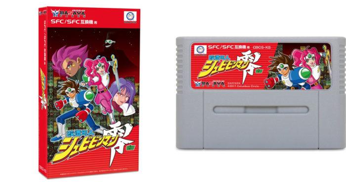 Super Nintendo: Un nouveau jeu sur cassette sera bientôt commercialisé!