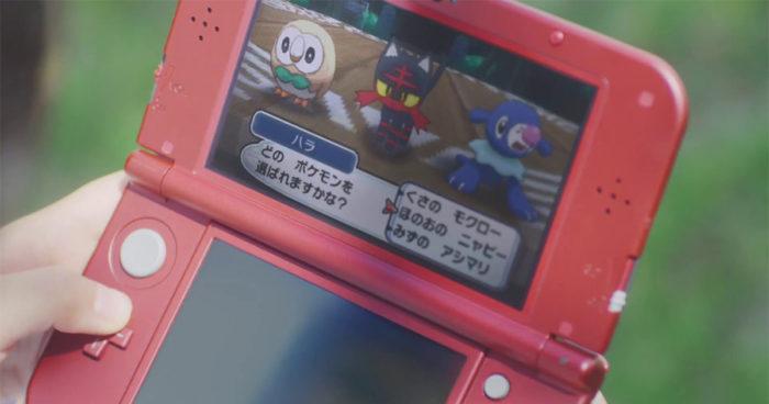 Nintendo vient d'annoncer qu'il n'y aura plus jamais de jeux Pokémon sur 3DS!