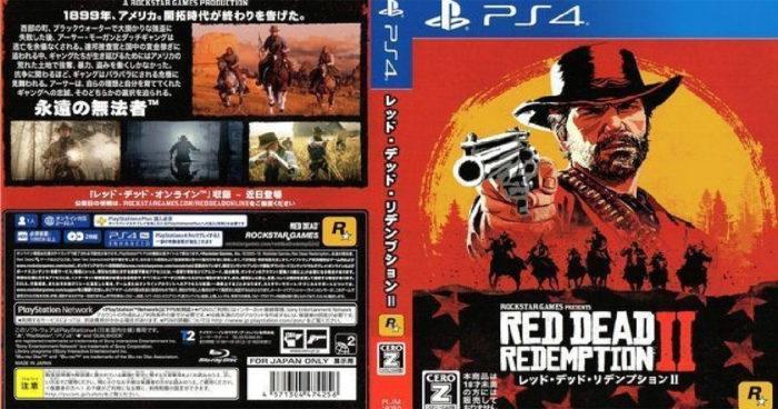 Red Dead Redemption 2 sera le premier jeu de cette génération à être sur 2 disques!