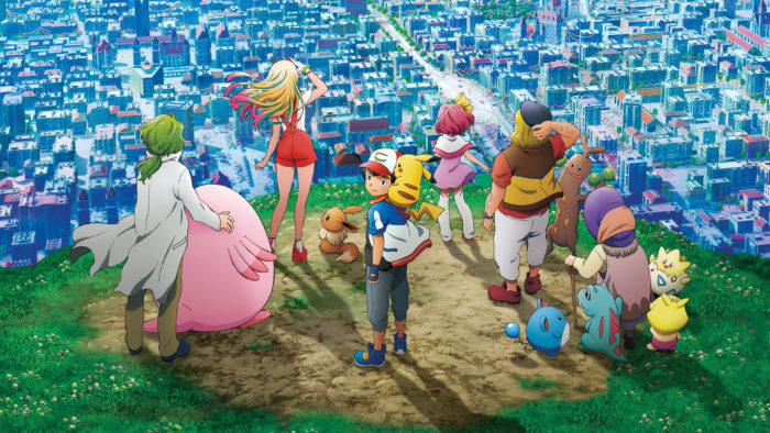 Pokemon: Le film «Le pouvoir est en nous» disponible gratuitement pendant une durée limitée