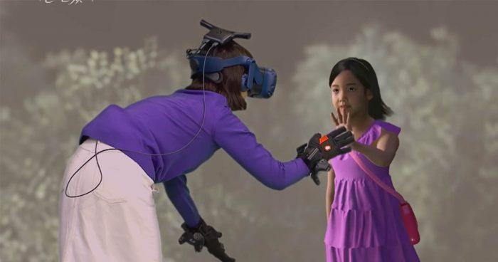 Une mère réunie avec sa fille décédée grâce à la réalité virtuelle