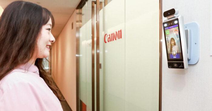 Une intelligence artificielle force les employés chinois de Canon à sourire s'ils veulent travailler